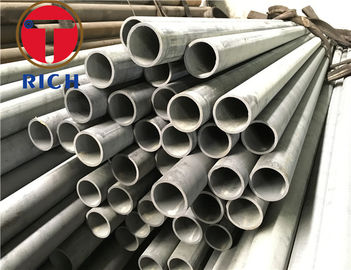 China Non Alloys Steel Structural Steel Pipe Seamless Circular Tubes For Construction supplier