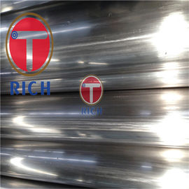 China TORICH GB/T13296 304/316 Stainless Steel Tube Cold Drawn Steel Pipe supplier