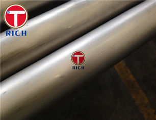 China Nickel Chromium Molybdenum Alloy Steel Pipe Astm B444 With Good Concentricity supplier