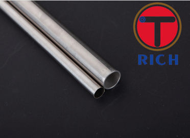 China ASTM A246 Welded 6mm Stainless Steel Tube , Round Capillary Coiled Tubing supplier