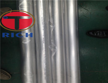 China Ferritic / Martenstic Precision Stainless Steel Tubing For Heat Exchanger supplier