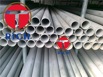 China Nickel Alloy Steel Pipe Od 13.7 - 168.3mm High Precision For Steam Trubine supplier