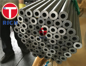 China Aisi8620 Cold Drawn Alloy Steel Seamless Tube For Steam Turbine - Gear Unit supplier