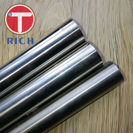 China Seamless Welded Stainless Steel Tube ASTM A269 SUS304 For Medical Apparatus supplier