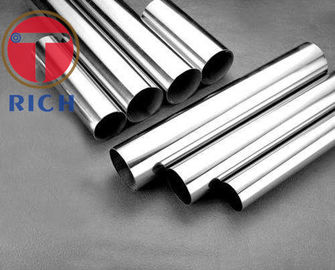 China DIN EN10357 Sanitary Precision Stainless Steel Tubing For Food Chemical Industry 304L 316L supplier