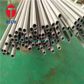 China Small Diameter Seamless Precision Steel Tube Cold Rolled Clean Finish 304 316 317 supplier