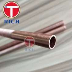 China GB/T19447 Seamless Alloy Steel Tubes / Alloy Steel Fin Tube For Heat Exchanger supplier
