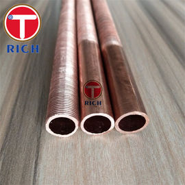 China Low Fin Seamless Copper Alloy Tube C10200 B75 12.7×1.2mm Annealed Finish supplier