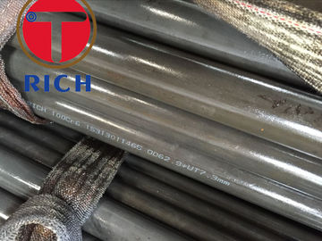 China High Precision Seamless Carbon Steel Pipe Cold Drawn Round Shape For Machinery supplier