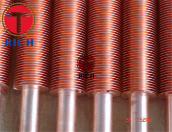 China Aluminium Copper Extruded Embedded Special Steel Pipe Heat Exchanger For Radiators Evaporator supplier