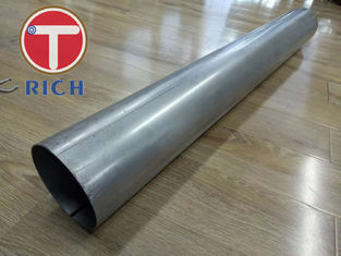 China ASTM A554 Welded Steel Tube 101.6mm OD Steel Tube Automotive Exhaust System Tubes supplier