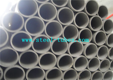 China Alloy Nickel - Base Inconel Tube High Purity Inconel 718 Tubing 1634.4 σB / MPa supplier