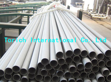 China B163 Nickel Alloy Steel Pipe Incoloy 800HT High Temperature Alloy Steel Tubing supplier