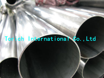 China Longitudinally Welded Stainless Steel Tubes BS6323-8 LW 12b LWCF 20 LWCF supplier