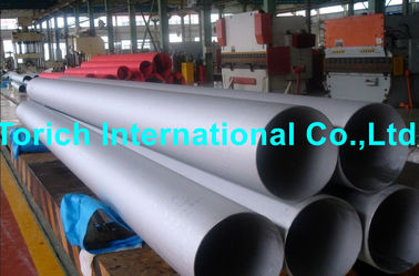 China ASTM B163 Nickel Alloy Stainless Steel Round Tube for Condenser / Heat - Exchanger supplier