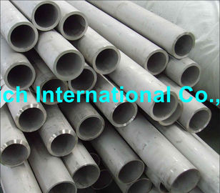 China ASTM B163 Nickel Alloy Tube , Nickel Alloy Stainles Steel Tube for Heat-Exchanger supplier