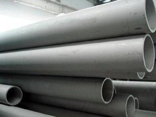 China Nickel - Chromium - Iron based Inconel Tube Inconel600 TS 640MPA High Plasticity supplier