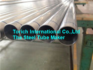 China Acid Resistance Alloy Steel Pipe Incoloy 825 ASTM B423 ASTM B829 ASTM B705 factory