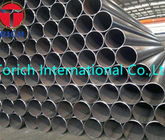 Cold Drawn Precision Welded Carbon Steel Pipe For Condenser GB/T24187