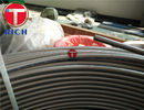 Round Seamless Coil Stainless Steel Tube Heat Exchanger 304 316 High Performance