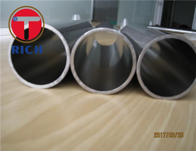 304 Stainless Seamless Hydraulic Cylinder Tube Cold Drawn Steel Honed Tube