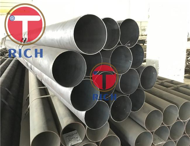 GB/T3089 44.5x0.9mm Thin Wall Seamless Stainless Steel Tube