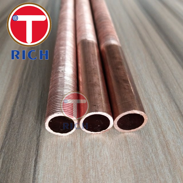 Longitudinal Heat Exchanger Coil Aluminium Copper Fin Tube Extruded Embedded Type