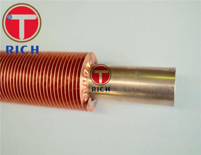 Aluminium Copper Extruded Embedded Special Steel Pipe Heat Exchanger For Radiators Evaporator