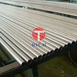 China DIN2391 ST52 EN10305-4 E355 NBK Seamless Precision Steel Tube factory