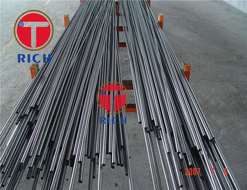 China Torich  Alloy  Seamless Steel Tube , ST44 Round Shape Carbon Steel Pipe factory