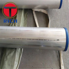 China Welded Hot Rolled Steel Tube GB/T 21832 Ss Seamless Pipe For Liquid Delivery factory