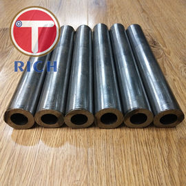 China TORICH ASTM A519 1045 4130 4140 Precision Seamless Carbon Steel Mechanical Tube factory