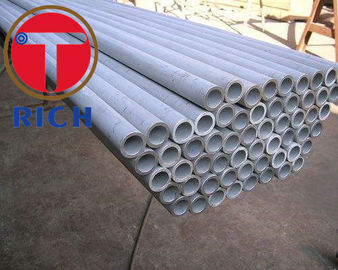 China S32750 Duplex Steel Tube / Steel Rod / Steel Coil For Petroleum Production factory