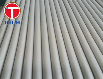 China 304 Seamless Round 28mm Diameter Industrial Duplex Stainless Steel Tube For Drinking Water distributor