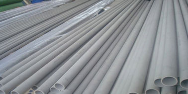 China 100mm Stainless Steel Tubing with Nickel , 200 / 201 Stainless Steel Pipe factory