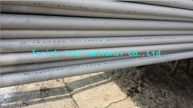 China Corrosion Resistance Nickel Alloy Tube , Seamless Stainless Steel Pipe distributor
