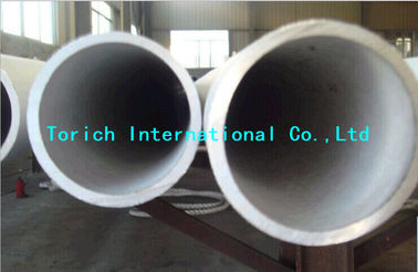 China ASTM B163Stainless Steel Inconel Tube Monel400 , Nicu30Fe Incoloy 825 Tube factory