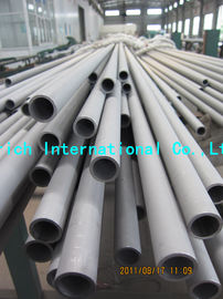 China Nickel - Chromium - Molybdenum - Columbium Alloys Seamless 304 Stainless Steel Tubing factory