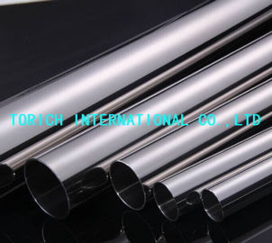 China 20mm Bright Annealed Stainless Steel Tube ASTM A269 TP304 / 304L  TP316 / 316L distributor